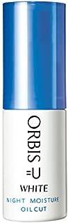 オルビス(ORBIS) オルビスユー ホワイト ナイトモイスチャー 30mL 夜用保湿液 [医薬部外品]
