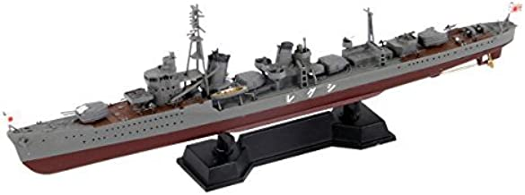 1/700 SPW45 Japanese Navy Shiratsuyu type destroyer Shigure with new equipment parts by Pit lord