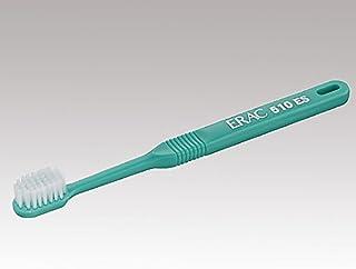 口腔粘膜ケア用ブラシ(エラック)エクストラソフト 1本 510ES /8-7208-02