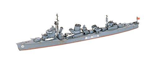 タミヤ 1/700 日本駆逐艦 響 (ひびき)