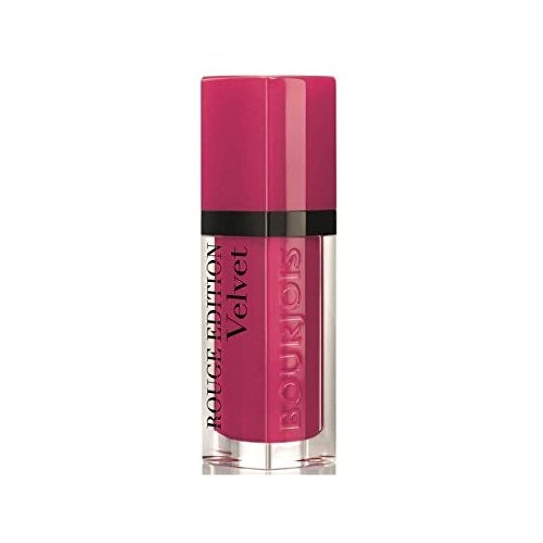不機嫌に沿って夕食を食べるブルジョワルージュ版のベルベットの口紅フラミンゴ5 x2 - Bourjois Rouge Edition Velvet lipstick Ole Flamingo 5 (Pack of 2) [並行輸入品]