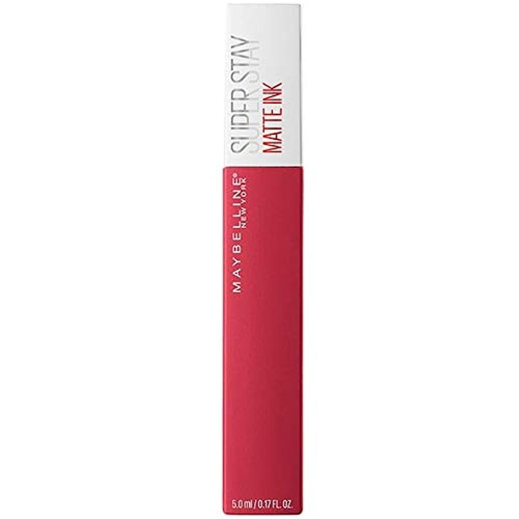 科学者拮抗本当のことを言うと[Maybelline ] メイベリンSuperstayマットインク液口紅80定規5ミリリットル - Maybelline Superstay Matte Ink Liquid Lipstick 80 Ruler 5ml [並行輸入品]