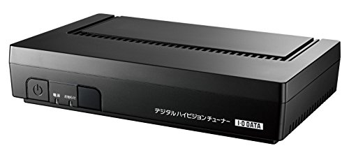 アイ・オー・データ機器 地上・BS・110度CSデジタル放送対応 デジタルハイビジョンチューナー・レコーダー HVTR-BCTL