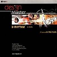 デザイン マスター Vol.9 リズム