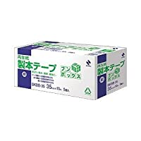 (業務用セット) ニチバン 製本テープ ブンボックス 紺 (3.5cm×10m) 【×2セット】 ds-1644708