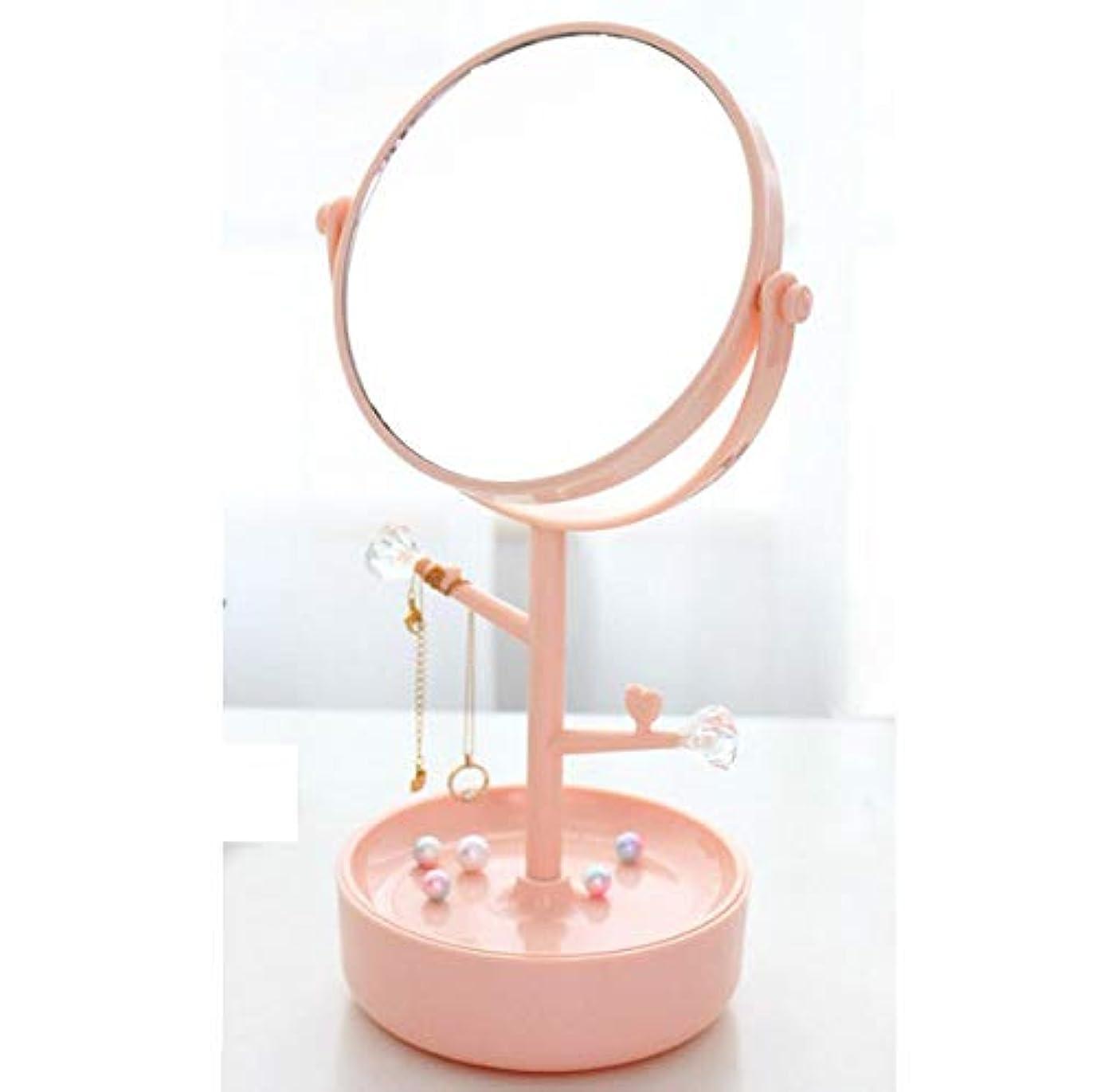 彼自身累積朝化粧鏡、ピンク多機能収納両面化粧鏡化粧ギフト