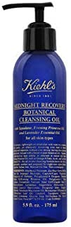 'Midnight Recovery' Botanical Cleansing Oil 5.9 oz.