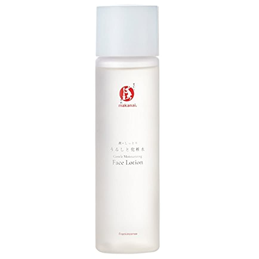 褐色増加するバイバイまかないこすめ うるしと化粧水 乳香の香り 150ml