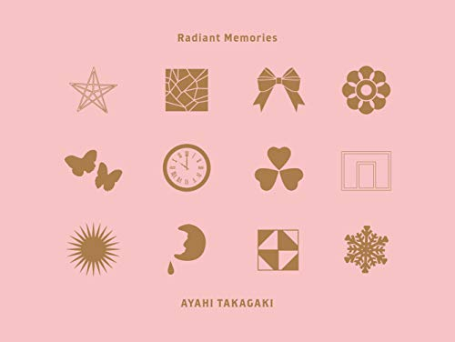 Radiant Memories (完全生産限定盤) (特典なし)