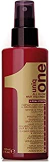 REVLON Uniq One All In One Hair Treatment 5.1oz/150ml (Set of 3)