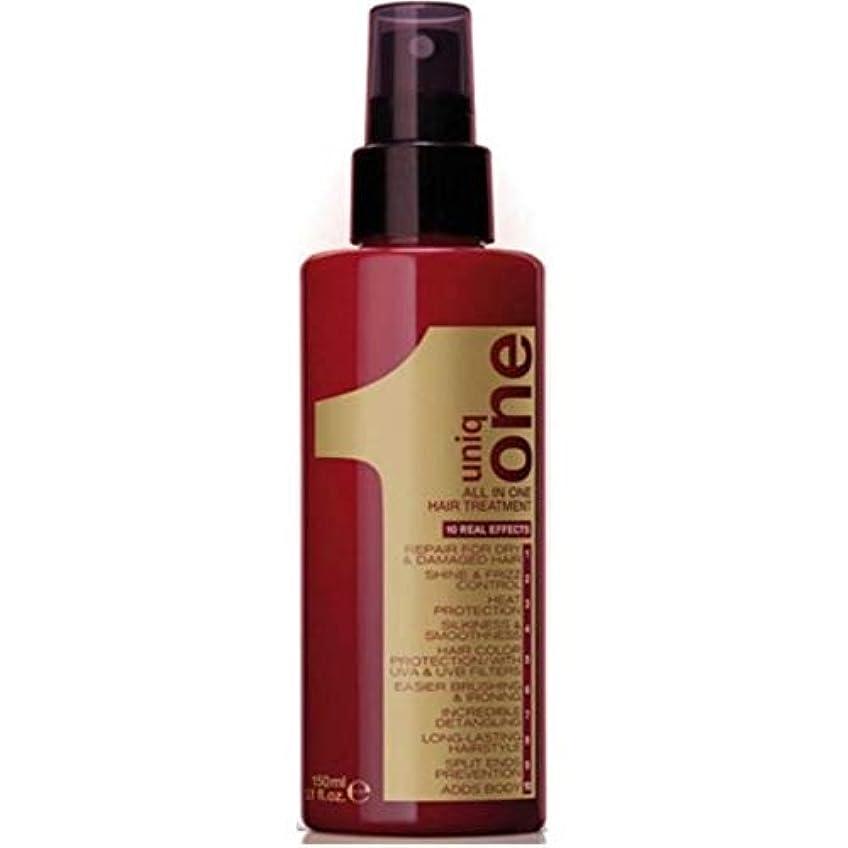 比較的ヶ月目シェフUniq One Revlon All In One Hair Treatment 5.1Oz. - New Original by Uniq One by Uniq One