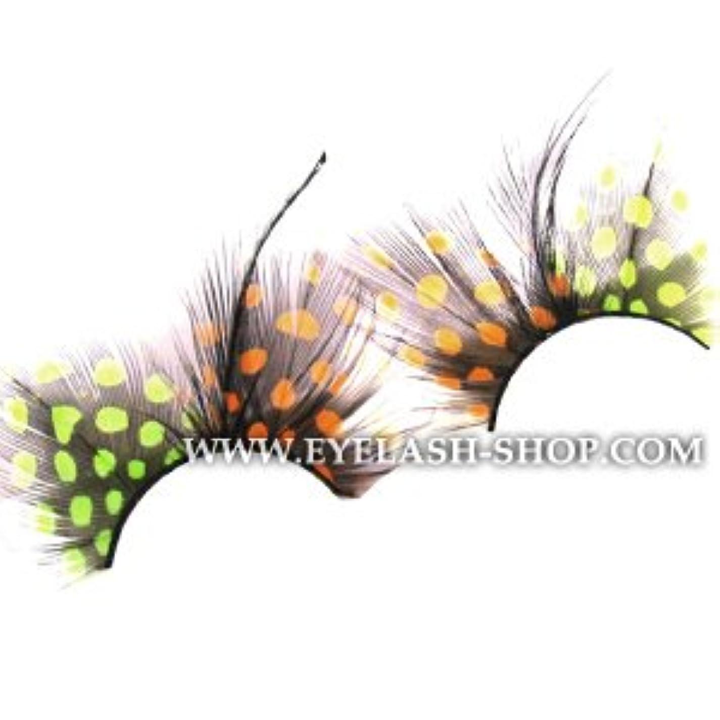 ズームインする腸天国つけまつげ セット 羽 ナチュラル つけま 部分 まつげ 羽まつげ 羽根つけま カラー デザイン フェザー 激安 アイラッシュ ETY-121