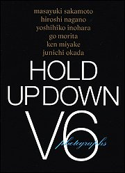 「HOLD UP DOWN」 シナリオブック