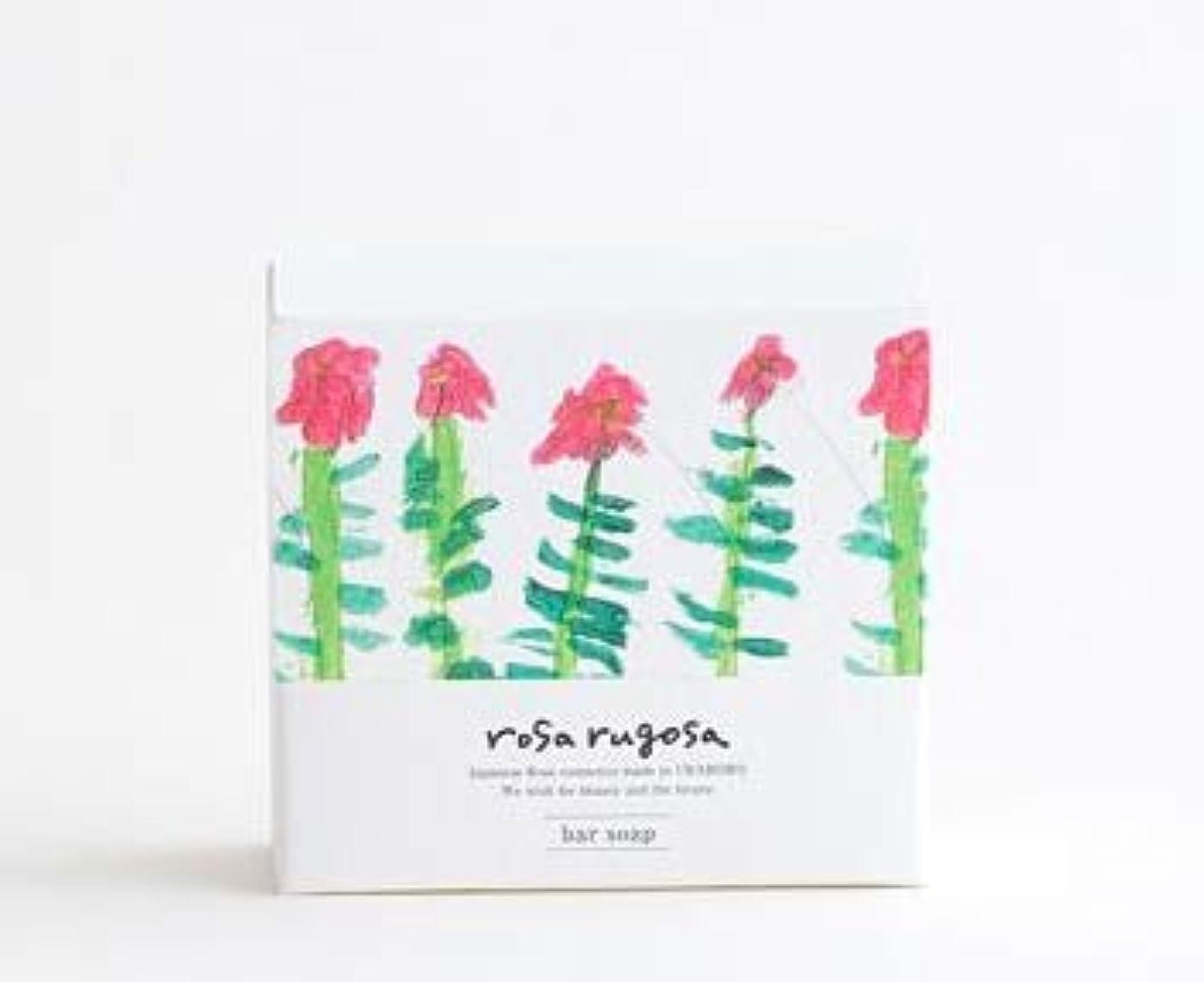 十分ではないエコー解放rosa rogosa ロサ?ルゴサ バーソープ 洗顔石鹸 ハマナス オーガニック コスメ 100g 天然 北海道産