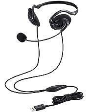 エレコム ヘッドセット ネックバンド 折りたたみ式 USB接続 マイク 両耳 リモートワーク ブラック HS-NB06UBK