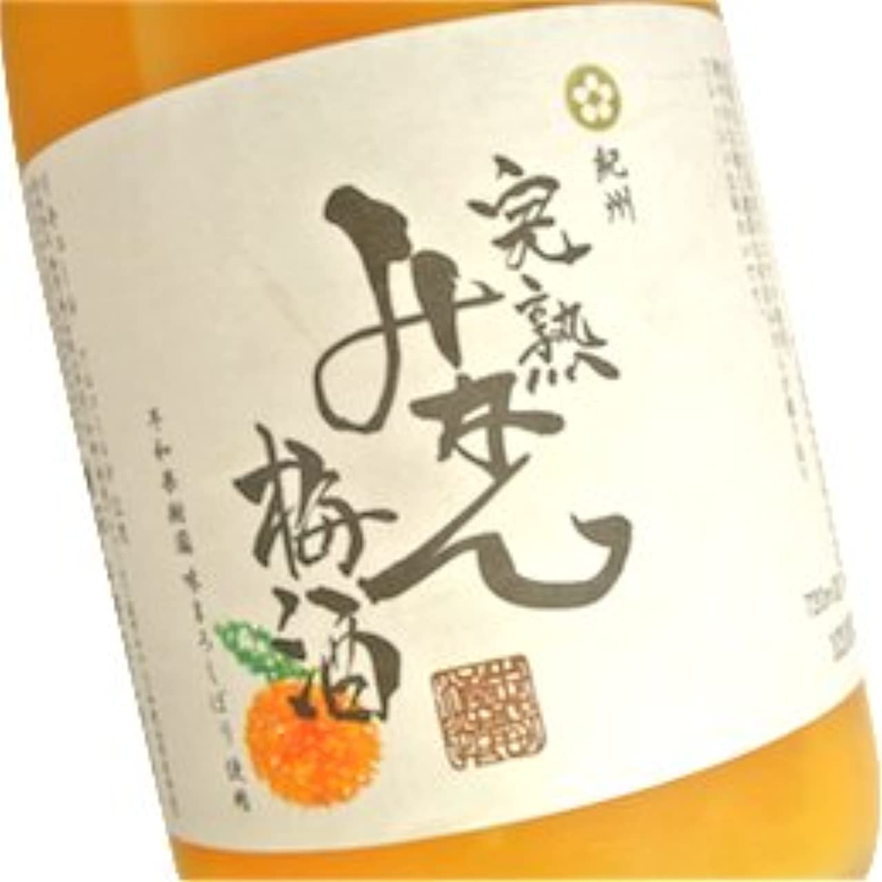 手がかりブレーキレプリカ【中野BC】紀州 完熟みかん梅酒 720ml 12度
