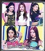 ITZY(イッジ ??)フォト ハングル 単語カード 63枚セット(画像変更あり)韓国 ap03