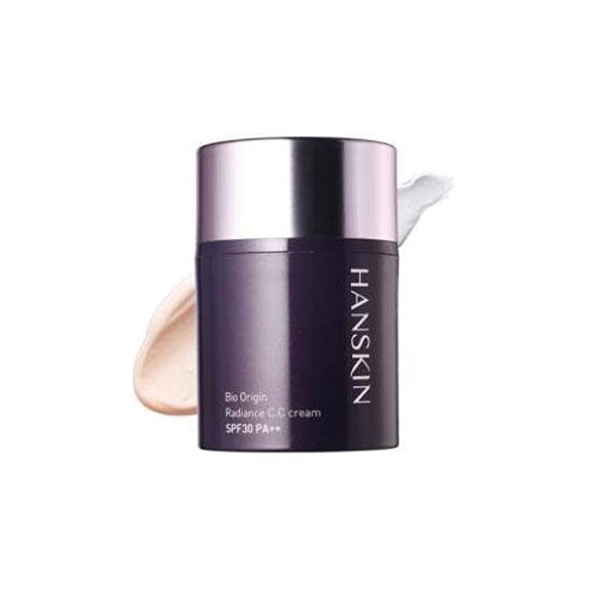 運命推進力ズームHANSKIN Bio Origin Radiance C.C Cream (SPF30PA++) 30ml/ Made in Korea