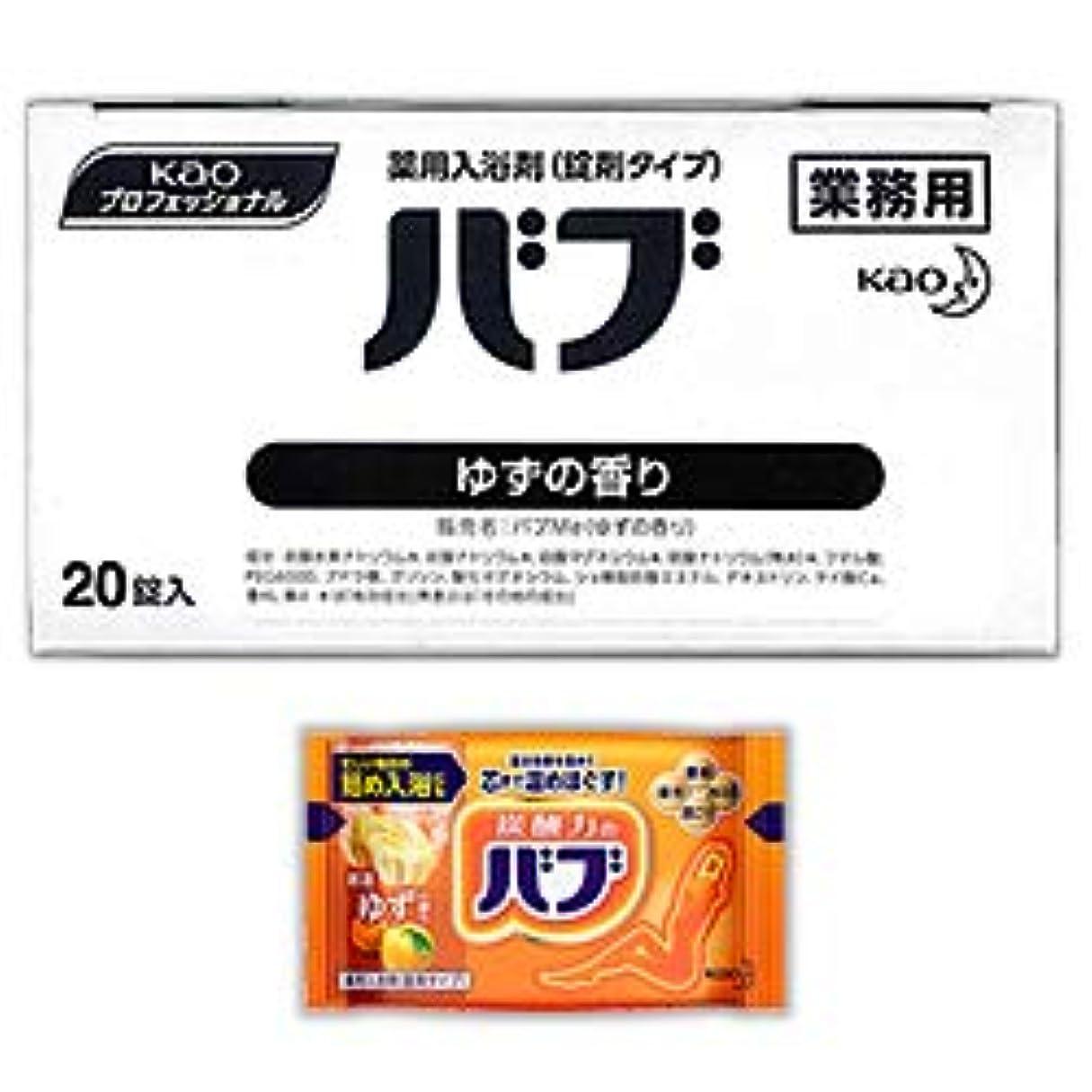 吹きさらし長さパーツ【花王】Kaoプロフェッショナル バブ ゆずの香り(業務用) 40g×20錠入 ×5個セット