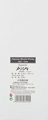 Togouchi Japanese Whiskey - 5