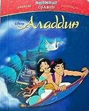 Disney's Aladdin - in Russian language
