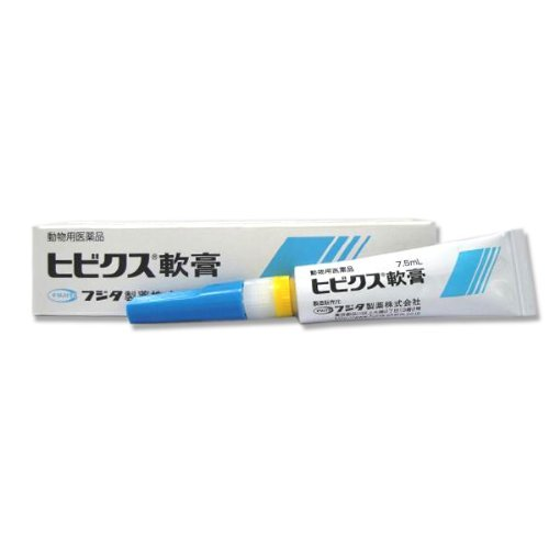 ヒビクス軟膏 犬猫用 7.5mL【動物用医薬品】