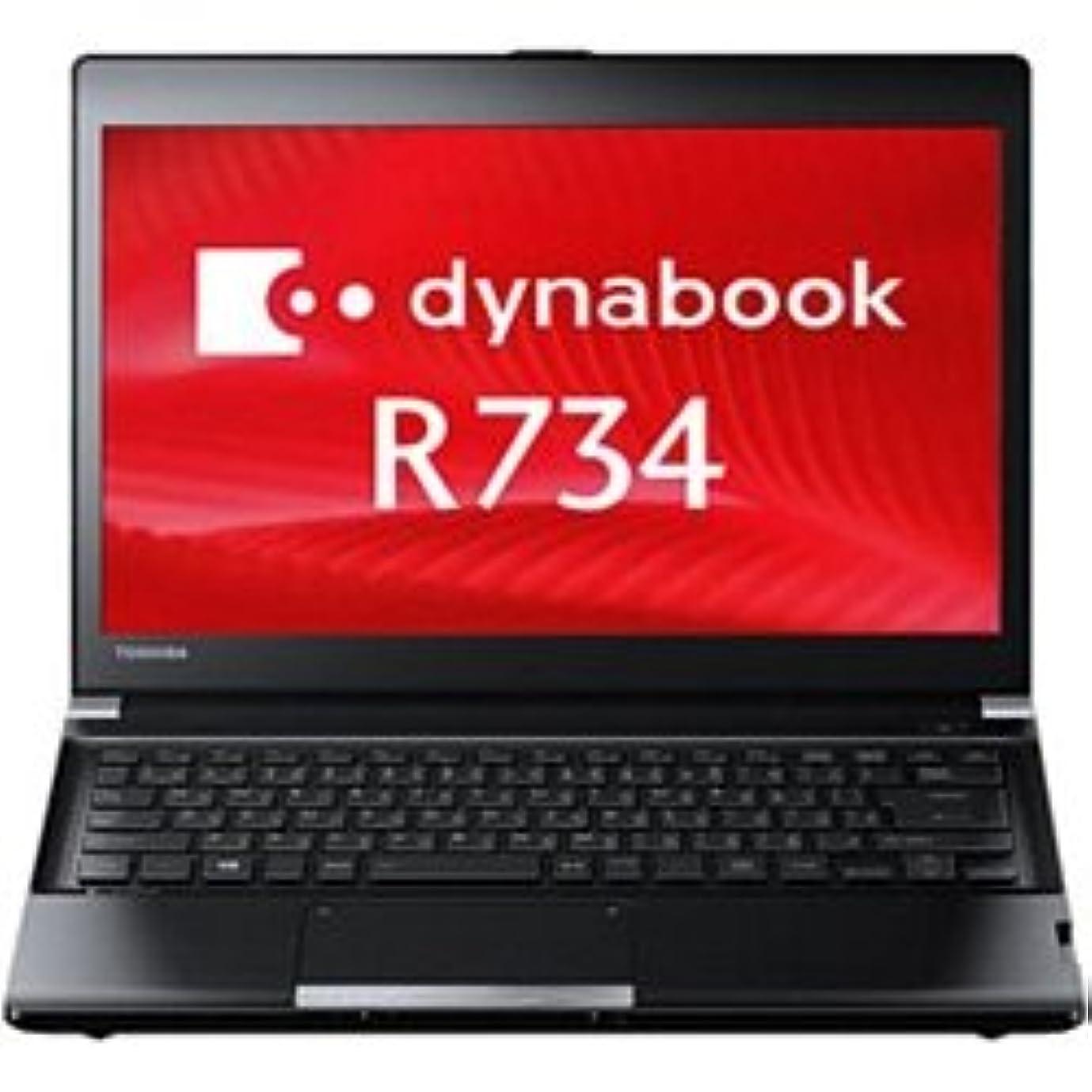 フェードアウトアーサーインフラ中古ノートパソコン 東芝 dynabook R734/K PR734KAA187AE73 Core i5 4300M 2.60GHz 4GB 320GB DVDSマルチ