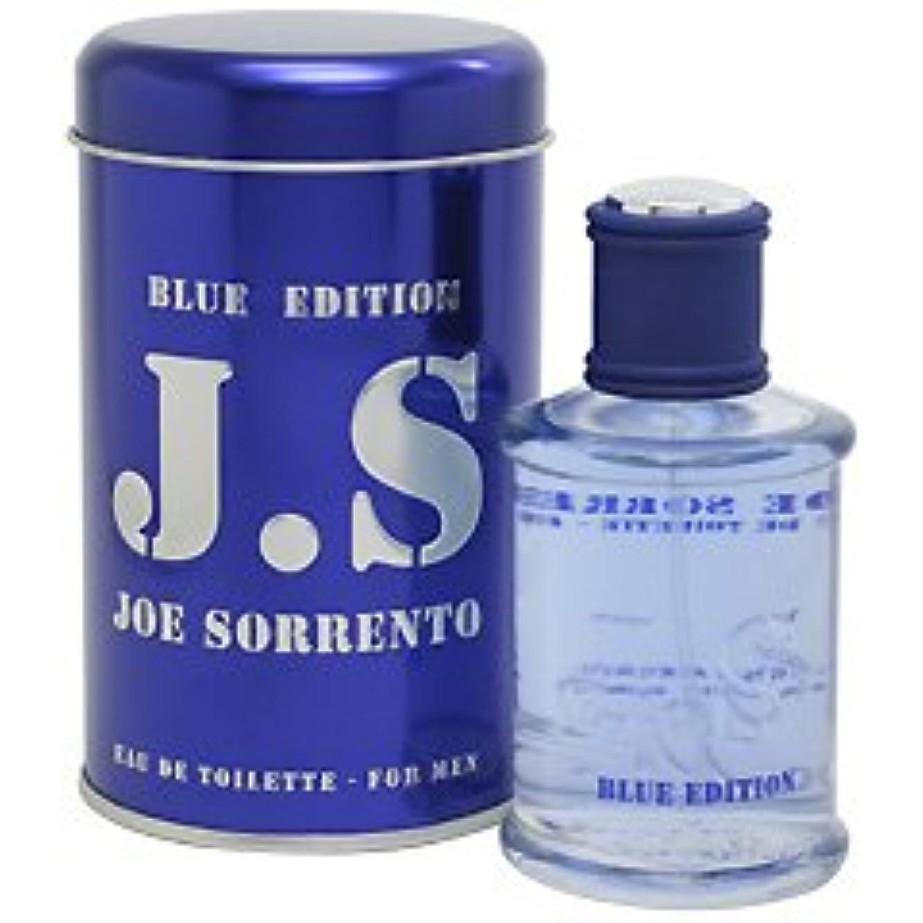 不均一舌なキャラバン【ジャンヌアルテス】JS ブルー EDT?SP 100ml (並行輸入品)