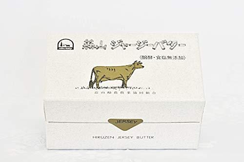 蒜山ジャージー発酵バター(食塩不使用)箱入り450gx2 冷蔵