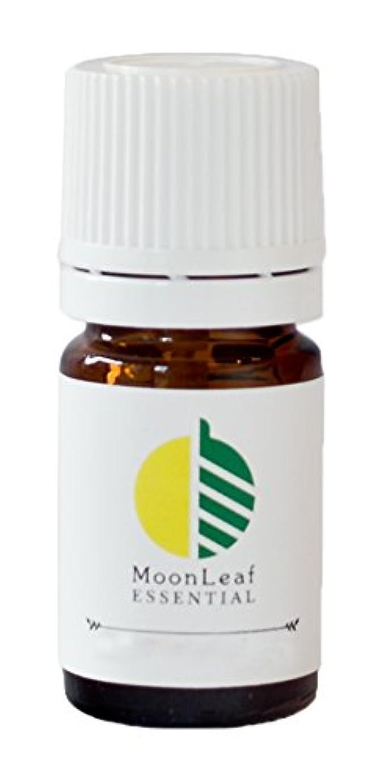 起きる甘い鋼MoonLeaf エッセンシャルオイル イモーテル 3ml