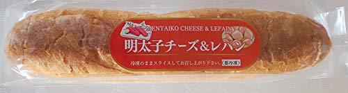 オードブル 明太子チーズ&レパン ( レザンアルメット ) 1本 ( L26�pW6.5�pH4.5�p ) 解凍後お好みの大きさにカットしてお召し上がり下さい。 業務用 冷凍