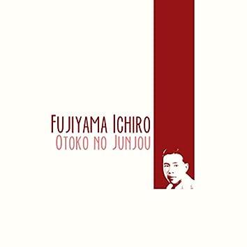 Otoko no Junjou