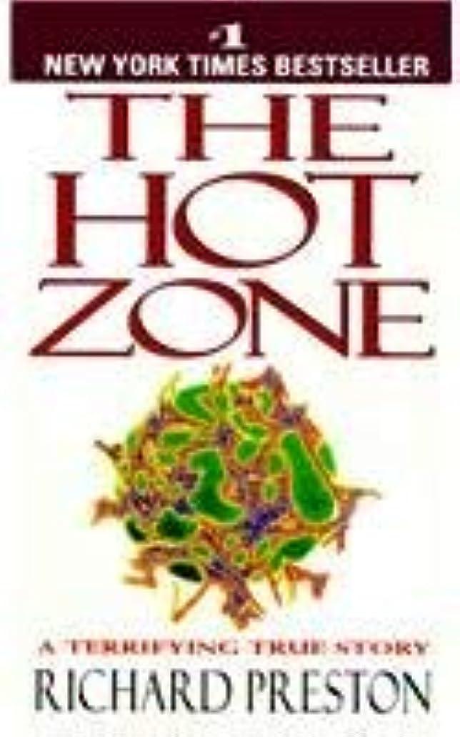 熱卒業ブロックするThe Hot Zone