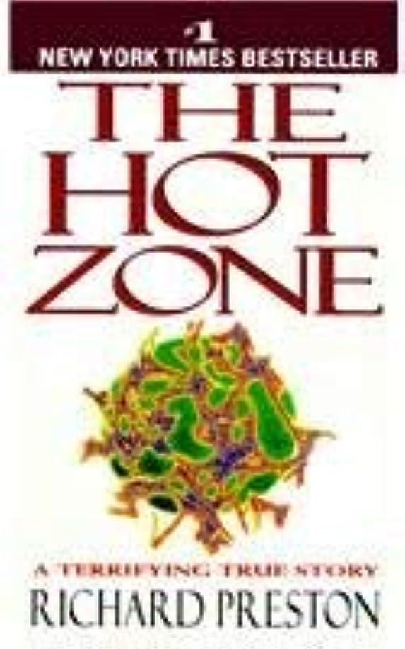破滅的な休暇ケーキThe Hot Zone