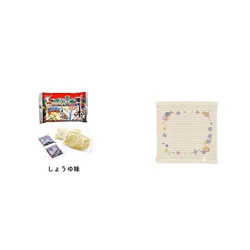 [2点セット] 飛騨高山ラーメン[生麺・スープ付 (しょうゆ味)]・(飛騨限定)さるぼぼ コラーゲンぷちたおる洗顔用【ベージュ】(綿100%)
