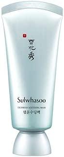 sulwhasoo soothing mask