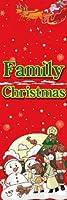 のぼり のぼり旗 イベント 送料無料(R366 Family Christmas)