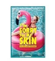 (アルトゥルー) ultru : I`m SORRY For MY SKIN S.O.Sゼリーマスク - スージング皮膚鎮静10枚[フラミンゴ] S.O.S Jelly Mask-Soothing (並行輸入品)