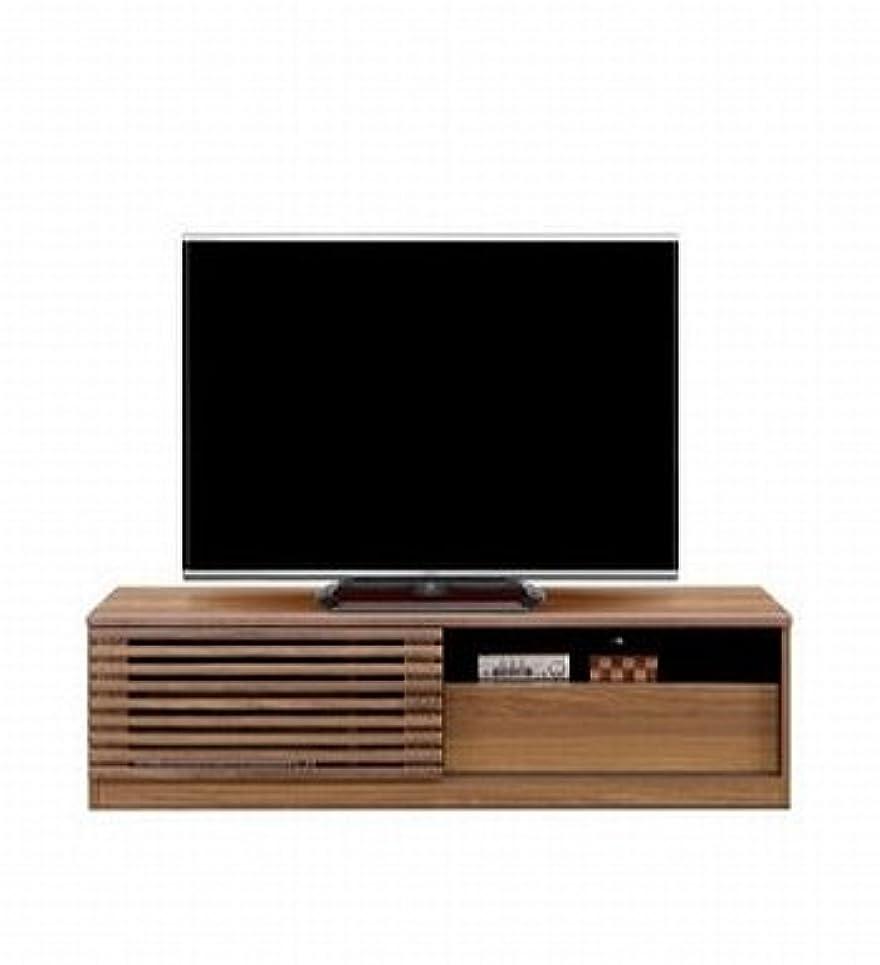 バースト医療過誤ペダルテレビ台 テレビボード ローボード 完成品 幅160cm ブラウン 木製 北欧風