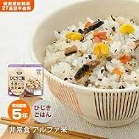 安心米ひじきご飯1袋