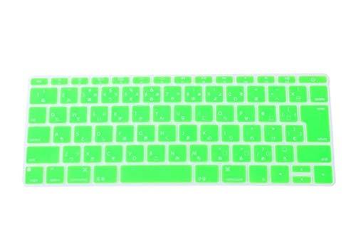 EKYJ Fácil de Usar Teclado de Silicona Japonesa Cubierta de Piel for MacBook Pro 13' A1708 (2016 Version, Sin Toque Bar) for Mac 12' A1534 Japón Versión Protector de Piel para Teclado (Color : Green)