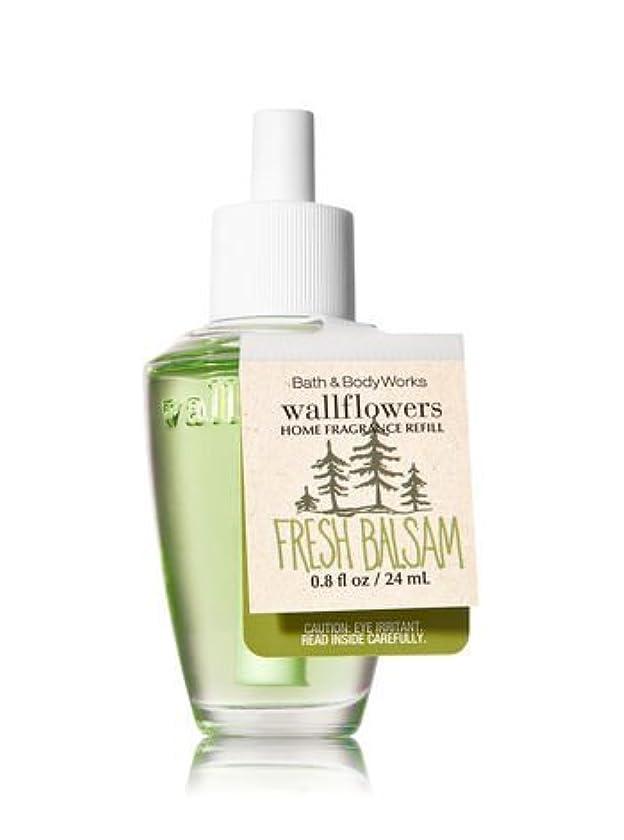 胸スチール群衆【Bath&Body Works/バス&ボディワークス】 ルームフレグランス 詰替えリフィル フレッシュバルサム Wallflowers Home Fragrance Refill Fresh Balsam [並行輸入品]