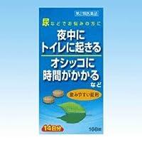 【第2類医薬品】八味地黄料エキス錠N【コタロー】168錠