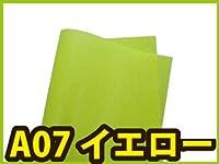 ◆ラッピング用◆ふわふわエアリー包装紙【パレットカラー A07イエロー】1枚545×788mm A07 イエロー