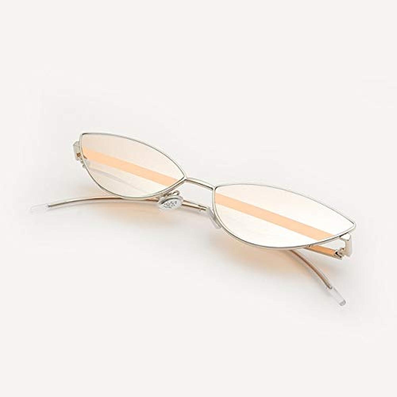 Europe Trend Cateyes Sunglasses Women Fashion Personality Glasses Double color Sunglasses New Small Box Retro S31061  (Lenses color  orange and Silver)