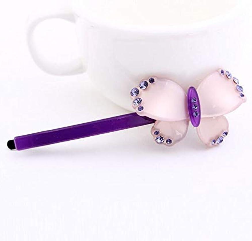 通信する追放魔女HuaQingPiJu-JP ファッションシンプルなキャンディーカラーの子供のヘアピンの便利なヘアクリップ(パープル)