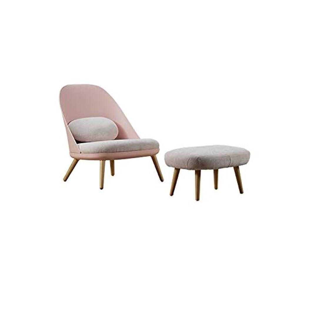 チーム赤道処方するレジャーチェア レジャー木製椅子-フットレスト付き-腰を保護-さまざまな色、さまざまな選択肢-安全で頑丈-スタイリッシュで豪華-リビングルーム、寝室、オフィス、コーヒーショップ レジャーチェア (Color : Pink)