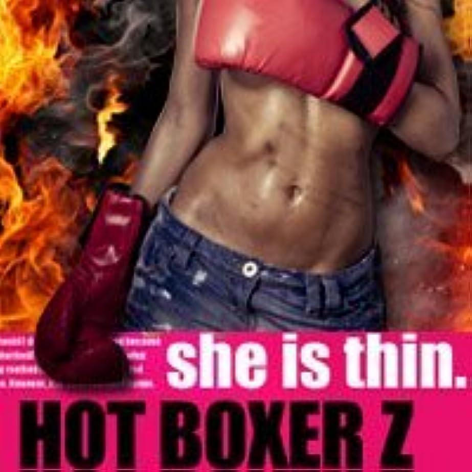 かみそり好き有料就寝時専用加圧式スパッツ!HOT Boxer Z(スパッツ)