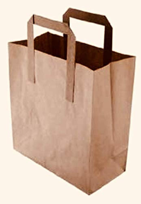 We Can Source It Ltd Papiertüten, mit SOS Griff, Flacher Griff, für Partys, Geschenktüten, M