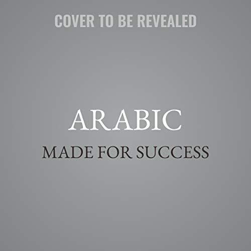 Arabic audiobook cover art